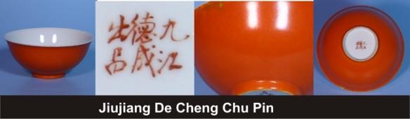 029_Jiujiang De Cheng Chu Pin_1_3 (800x234)