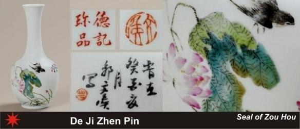 034_De Ji Chu Pin_1_37 (800x347)