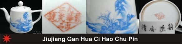 040_Jiujiang Gan Hua Ci Hao Chu Pin_1_14 (800x197)
