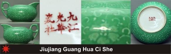 043_Jiujiang Guang Hua Ci She_4_7 (800x256)