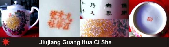 047_Jiujiang Guang Hua Ci She_2_6 (800x223)
