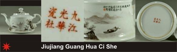 048_Jiujiang Guang Hua Ci She_8_20 (800x237)