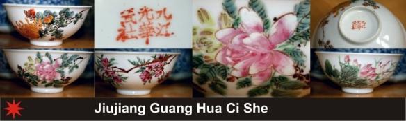 049_Jiujiang Guang Hua Ci She_9_21 (800x241)