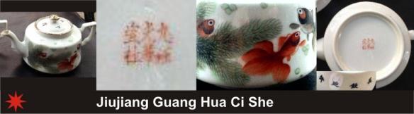 050_Jiujiang Guang Hua Ci She_10_33 (800x223)