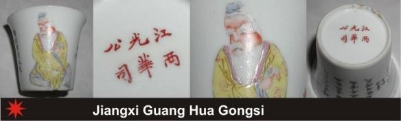 052_Jiangxi Guang Hua Gongsi_1_25 (800x242)