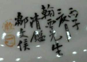 055_Jiujiang Hua Chang Chu Pin_1i (300x212)