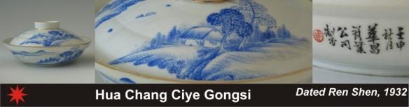 058_Hua Chang Ciye Gongsi_1_37 (800x211)