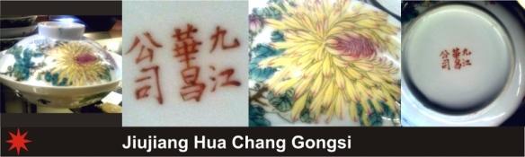 059_Jiujiang Hua Chang Gongsi_1_10 (800x240)