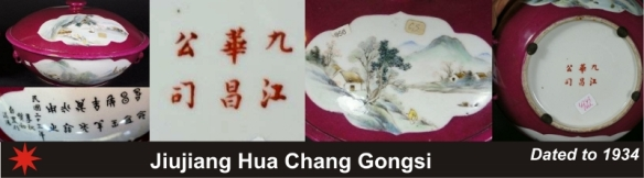 060_Jiujiang Hua Chang Gongsi_2_26 (800x223)