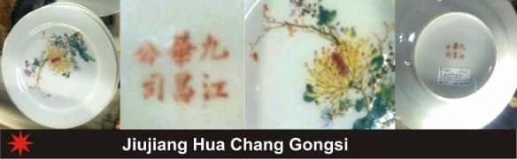 061_Jiujiang Hua Chang Gongsi_3_29 (800x247)