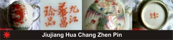 062_Jiujiang Hua Chang Zhen Pin_1_9 (800x185)