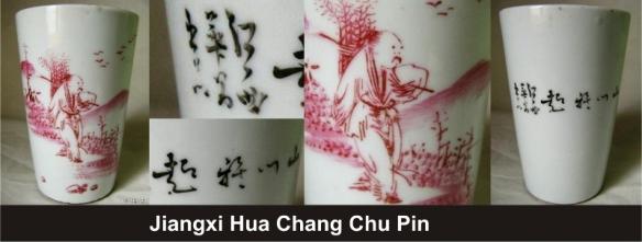 064_Jiangxi Hua Chang Chu Pin_1_38 (800x303)