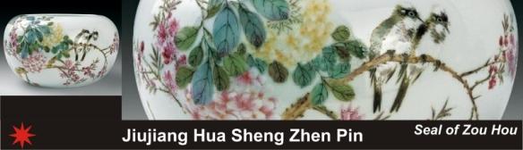 066_Jiujiang Hua Sheng Zhen Pin_2_37 (800x231)