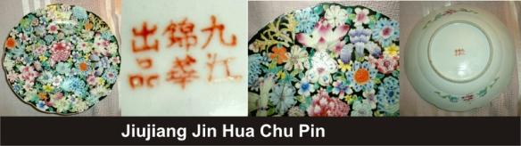 068_Jiujiang Jin Hua Chu Pin_1_4 (800x226)