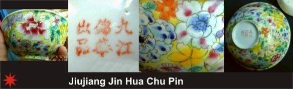 068_Jiujiang Jin Hua Chu Pin_2_8 (800x244)