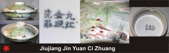 069_Jiujiang Jin Yuan Ci Zhuang_1_19 (800x256)
