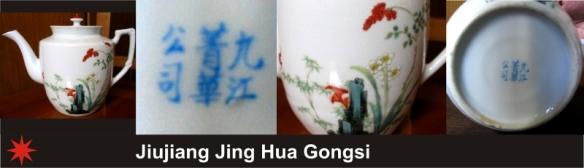 072_Jiujiang Jing Hua Gongsi_1_18 (800x231)