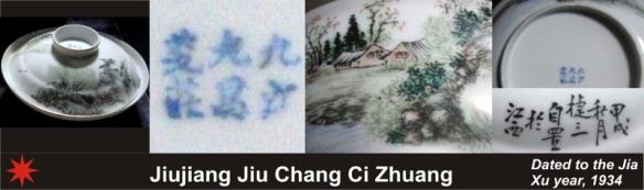 073_Jiujiang Jiu Chang Ci Zhuang_1_13 (800x238)