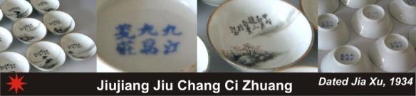 074_Jiujiang Jiu Chang Ci Zhuang_2_29 (800x186)