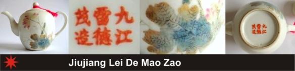 075_Jiujiang Lei De Mao Zao_1_24 (800x194)