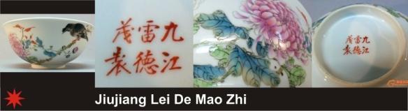077_Jiujiang Lei De Mao Zhi_3_17 (800x219)