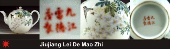 078_Jiujiang Lei De Mao Zhi_2_13 (800x235)