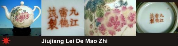 081_Jiujiang Lei De Mao Zhi_4_21 (800x211)