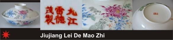 082_Jiujiang Lei De Mao Zhi_5_21 (800x186)