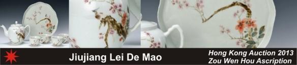 083_Jiujiang Lei De Mao_1_33 (800x176)