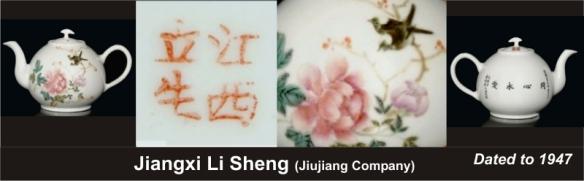 086_Jiangxi Li Sheng_1_9 (800x248)