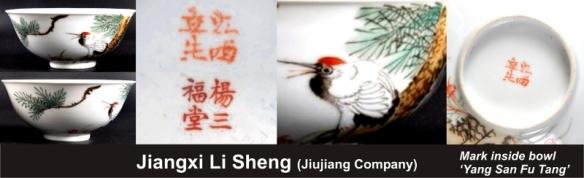 087_Jiangxi Li Sheng_2_9 (800x244)