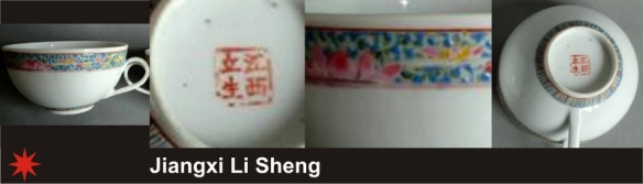 088_Jiangxi Li Sheng_3_26 (800x230)
