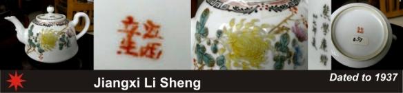 089_Jiangxi Li Sheng_4_29 (800x185)