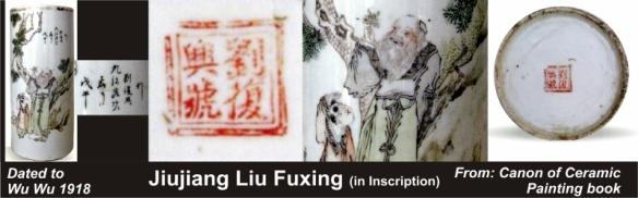 090_Jiujiang Liu Fuxing_1_25 (800x250)