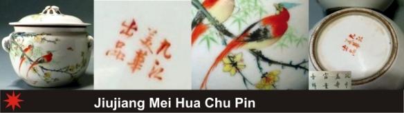 093_Jiujiang Mei Hua Chu Pin_2_35 (800x225)