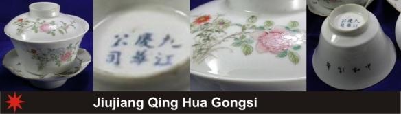 097_Jiujiang Qing Hua Gongsi_4_24 (800x228)