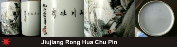 099_Jiujiang Rong Hua Chu Pin_2_21 (800x214)