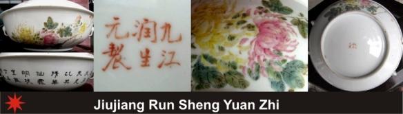 112_Jiujiang Run Sheng Yuan Zhi_1_24 (800x228)
