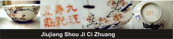 114_Jiujiang Shou Ji Ci Zhuang_1_1 (800x183)