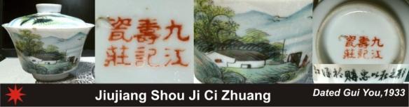 115_Jiujiang Shou Ji Ci Zhuang_2_33 (800x211)
