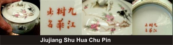 116_Jiujiang Shu Hua Chu Pin_1_27 (800x210)