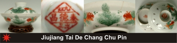 118_Jiujiang Tai De Chang Chu Pin_1_28 (800x197)