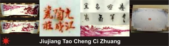 119_Jiujiang Tao Cheng Ci Zhuang_1_7 (800x222)