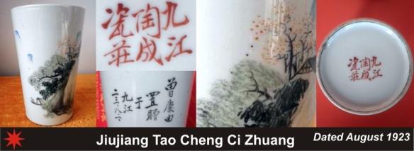120_Jiujiang Tao Cheng Ci Zhuang_12_13 (800x292)