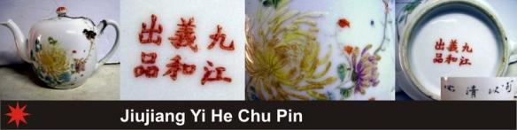 123_Jiujiang Yi He Chu Pin_1_21 (800x202)