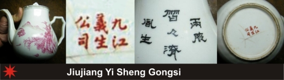 124_Jiujiang Yi Sheng Gongsi_1_17 (800x225)