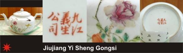125_Jiujiang Yi Sheng Gongsi_2_18 (800x232)