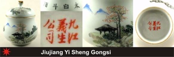 126_Jiujiang Yi Sheng Gongsi_3_18 (800x267)