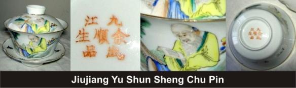 127_Jiujiang Yu Shun Sheng Chu Pin_1_2 (800x240)