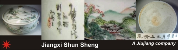 128_Jiangxi Shun Sheng_1_20 (800x228)
